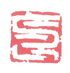 tenkoku1