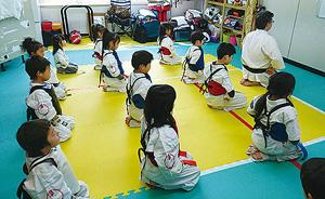 junia_karate