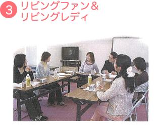 publication_1_7