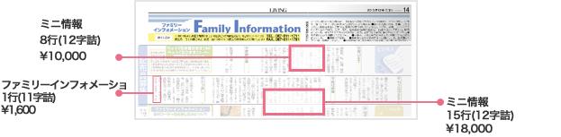publication_2_8