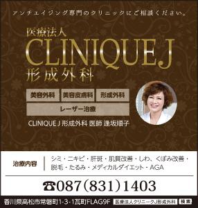 i_cliniquej