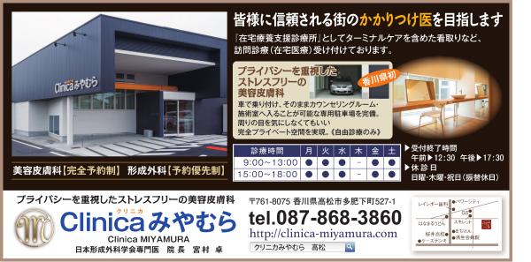 i_miyamura