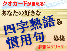 kanyoku_bnr