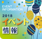 event_bnr