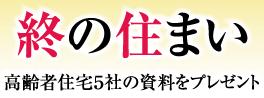 koreisha_bnr-01